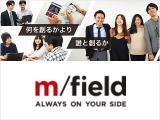 【日本を代表する企業のモノづくりをしています】ドコモ、KDDI、楽天、NTTデータ、キャノン、スクエニ…幅広い事業内容が魅力的