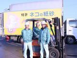 ■ユニ・チャームグループ■世界初『ネコの紙砂』で日本・世界で特許取得。技術を次世代に伝承したいんです!