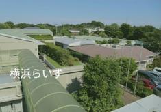 社会福祉法人横浜共生会