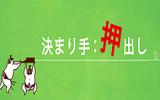 ☆秋選考実施中☆ 東穂の研究・開発は日々進化しています。 北海道で働きたい方募集!Iターン・Uターン歓迎です◎