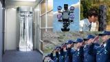 【特殊な事業で超安定!】【福利厚生は大企業と同水準!】 日本で唯一の原子力発電所セキュリティ専門会社です!